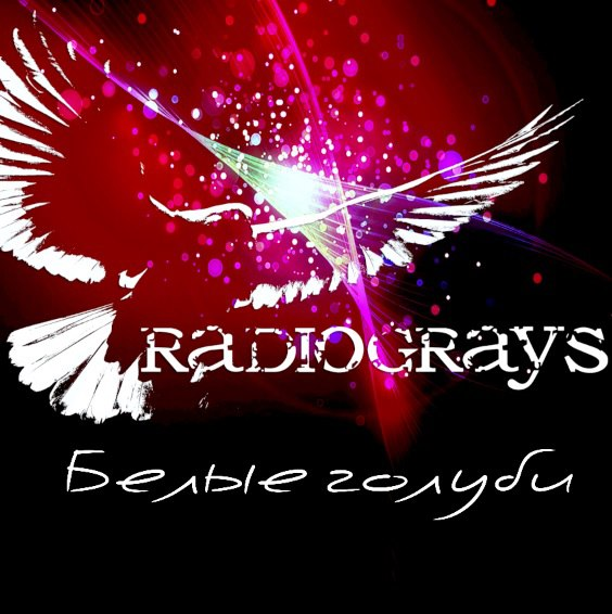 RadioGrays_WGolubi